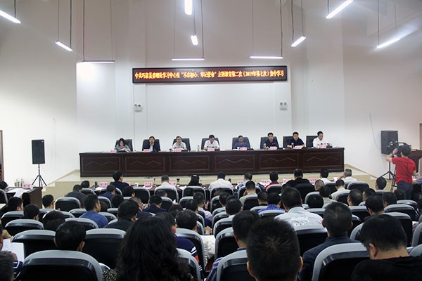 县委理论学习中心组举行主题教育第二次集中学习