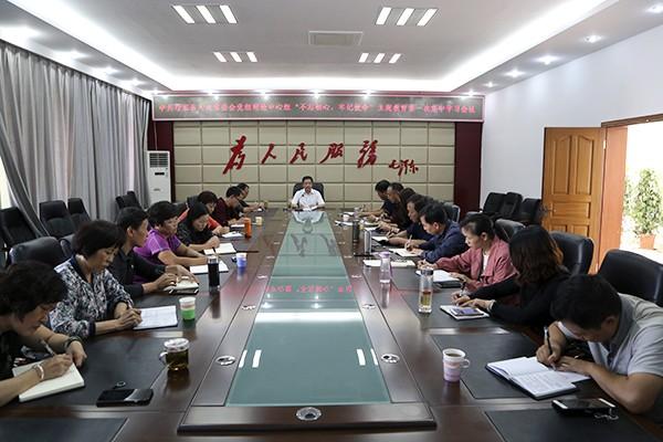 巧家人大常委会党组主题教育理论学习读书班开班
