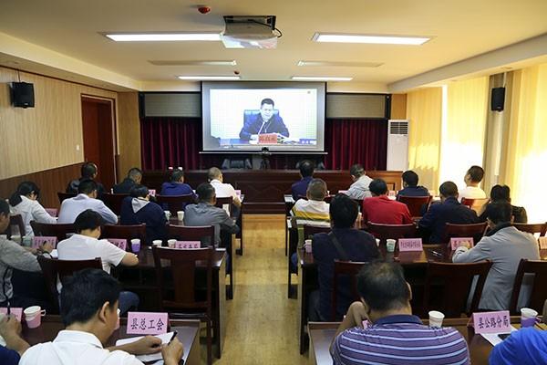 昭通市召开安全生产委员会2019年第三次全体会议