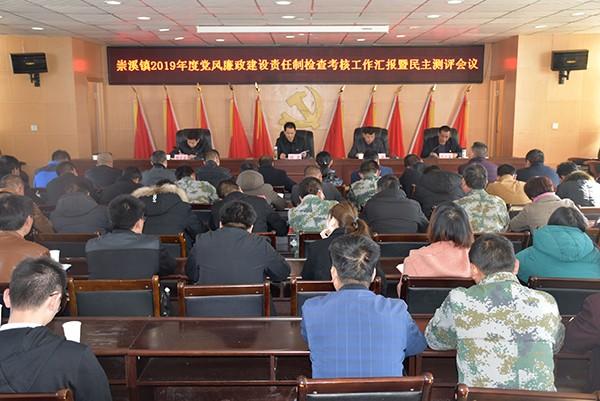 胡灵率队到崇溪镇考核党风廉政建设责任制工作