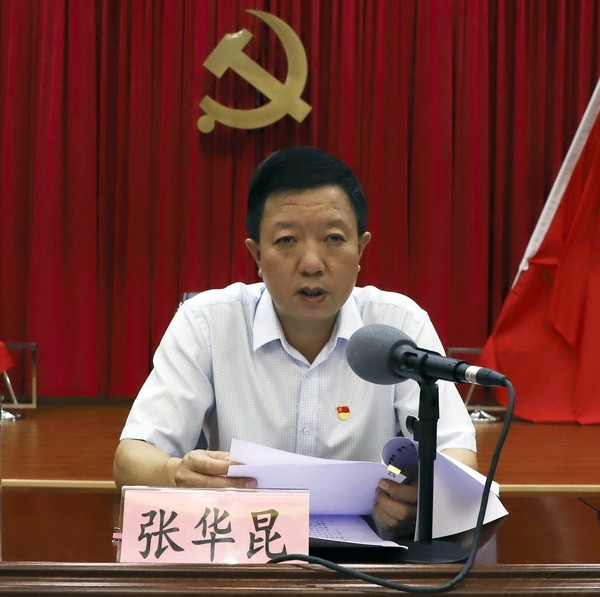 """巧家县召开2020年""""两会""""中共党员大会"""