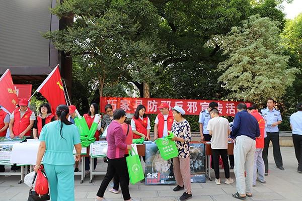 巧家县举行第六个全民国家安全教育日宣传活动