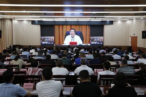 昭通市新型基础设施建设工作会议召开
